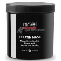 Восстанавливающая маска с кератином Keratin Mask Nirvel Professional, 1000 мл