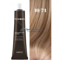 Безаммиачная стойкая краска для волос 10/74 Коричнево-золотой Echoes Premium Subrina, 60 мл