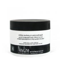 Крем антицеллюлитный для повышения упругости и выравнивания рельефа кожи New Line, 300 мл