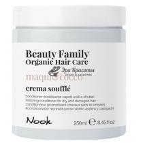 Кондиционер восстанавливающий для сухих и поврежденных волос Beauty Family Organic Nook, 250 мл