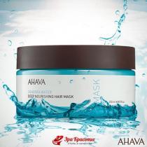 Питательная маска для волос Deep nourishing hair mask Ahava, 250 мл