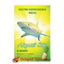 Акулий жир и Ананас (биопилинг и питание. Отшелушивание для чувствительной кожи), 10 мл