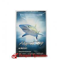Акулий жир и Йогурт (омолаживающая для кожи с признаками увядания), 10 мл