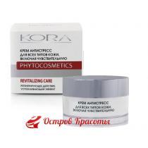 Крем антистресс для всех типов кожи, включая чувствительную Косметика Кора, 50 мл