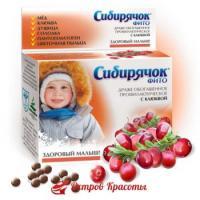 Драже для детей «Сибирячок» и «Доктор Конфеткин»