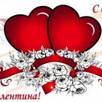АКЦИИ ко ДНЮ ВЛЮБЛЕННЫХ!