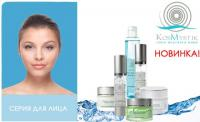 Израильская косметика ТМ KosMystik - купить в интернет-магазине Эра Красоты