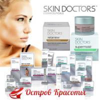 Косметика Skin Doctors уже в продаже!