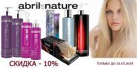 Купить Abril Et Nature со скидкой 10%